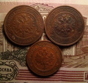 лот медн.монет ав.07.jpg