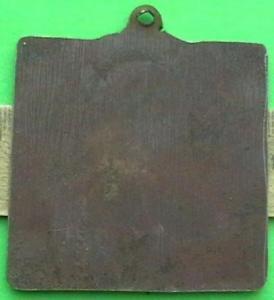 2009-01-12 18-01-00 (3).JPG