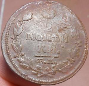 монеты 424.jpg