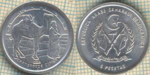 Западная Сахара 5 песет 1992  65.jpg