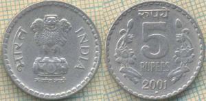 Индия 5 рупия 2001  75.jpg