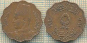 Египет 5 миллим 1943  76.jpg
