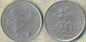 Малайзия 20 сен 1990  81.jpg