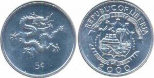 Либерия 5 центов 2000  94.jpg