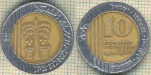 Израиль 10 н шекелей 1995  111.jpg