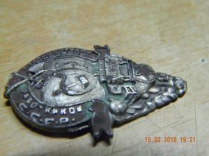 DSCN1660.thumb.JPG.7fdb02c69c294583a81cdc0ca4421617.JPG