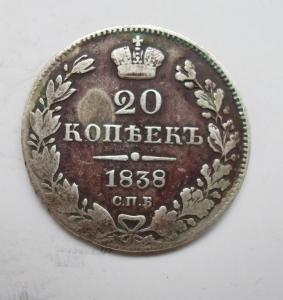 SAM_1850.JPG