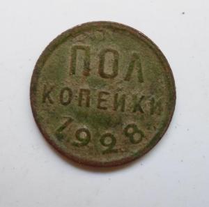 SAM_1943.JPG