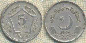 Пакистан 5 рупий 2004.jpg