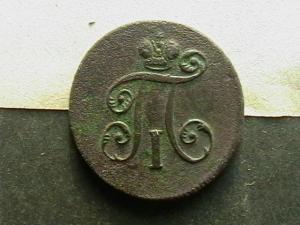 2009-04-09 01-18-00 (3).JPG