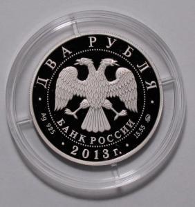 Черномырдин-2.jpg