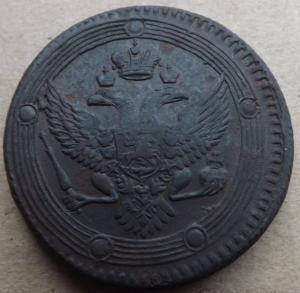 1803о.jpg