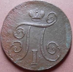 монеты 692.jpg