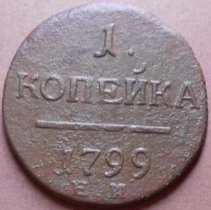 монеты 691.jpg