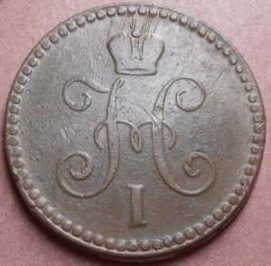 монеты 708.jpg