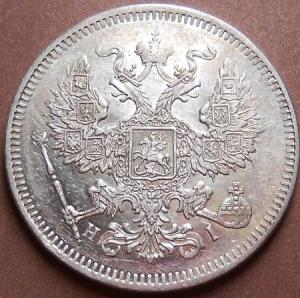 монеты 725.jpg