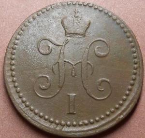 монеты 662.jpg