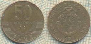 Коста Рика 50 колонов 2007  4556.jpg