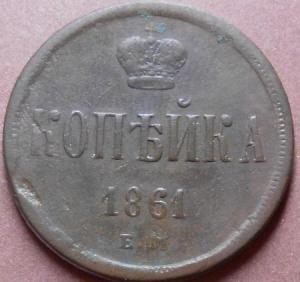 монеты 693.jpg