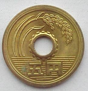 IMG02919выст Япония 5 йен 1989.jpg