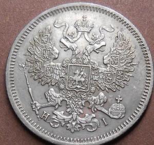 монеты 664.jpg