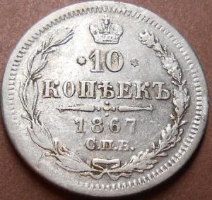 монеты 619.jpg