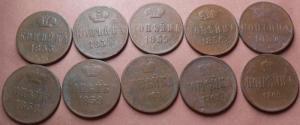 монеты 700.jpg