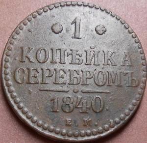 монеты 707.jpg