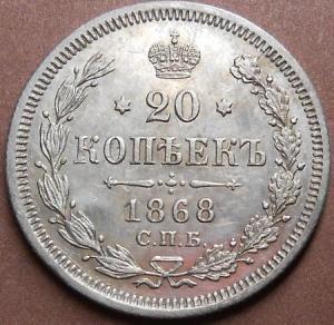 монеты 663.jpg