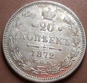 монеты 724.jpg