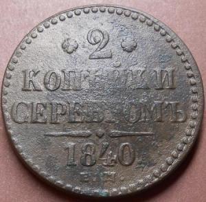 монеты 676.jpg