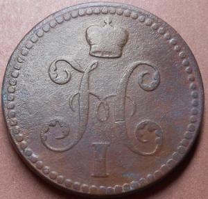 монеты 677.jpg