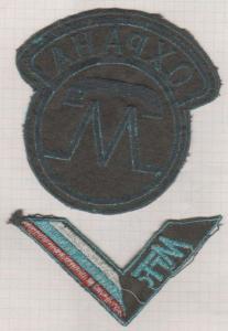 Охрана МГТС 2.jpg