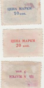 марки -.jpg