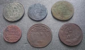 6 царских монет 2.jpg
