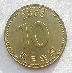 IMG04663выст Корея 10 вон 2005.jpg