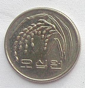 IMG04672выст Корея 50 вон 2008.jpg