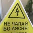 Владимир82