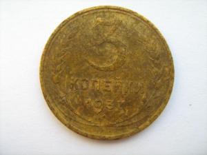 IMG_1907.JPG