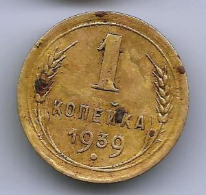 1-1939.jpg
