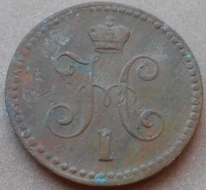 монеты 410.jpg