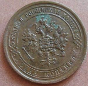 монеты 365.jpg
