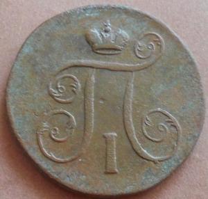 монеты 359.jpg