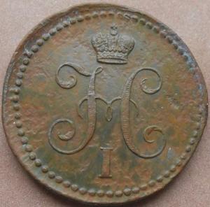 монеты 244.jpg