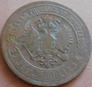 монеты 355.jpg