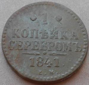 монеты 409.jpg