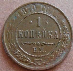 монеты 364.jpg