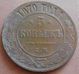 монеты 354.jpg
