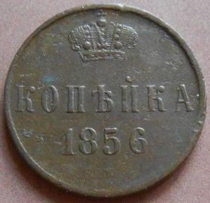 монеты 446.jpg