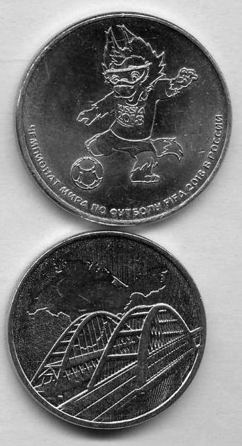монета крымский мост 2020 серебро купить в сбербанке